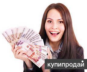 Успей оформить кредит со ставкой от 16%