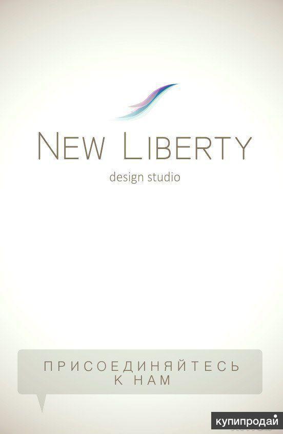 New Liberty дизайн