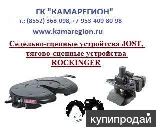 Седельно сцепное устройство JOST JSK38G1