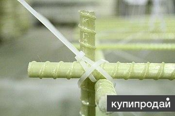 Стеклопластиковая арматура 4 -  20 ГОСТ