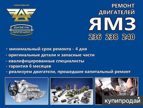 Капитальный ремонт и сервисное обслуживание двигателей ЯМЗ и КАМАЗ.