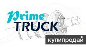 Оптовая продажа запасных частей и комплектующих для дискового тормоза грузовых а