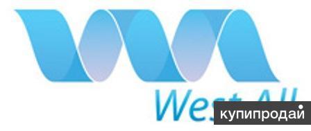 ООО Вест ол - таможенное декларированеи во Владивостоке