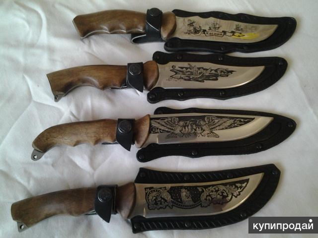 Кизлярские ножи