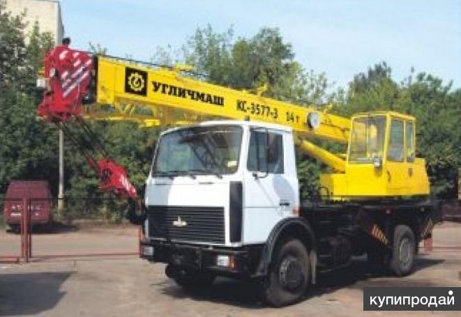 Аренда автокрана (14 тонн Углич).