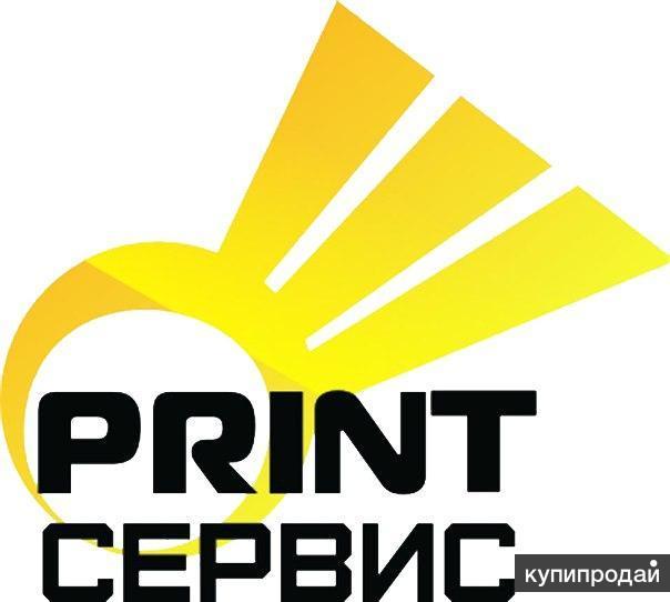 Заправка любых картриджей, ремонт любых принтеров.
