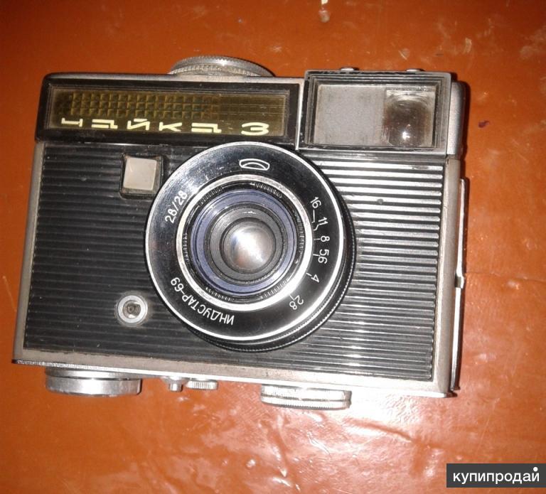 Чайка-3  компактный фотоаппарат