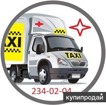 Грузоперевозки Газелями Все районы по Перми Краю РФ
