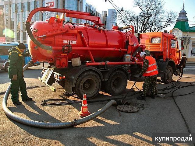 Обслуживание канализации в Санкт-Петербурге и области