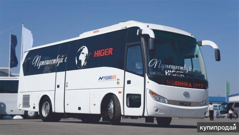 Higer KLQ 6928Q