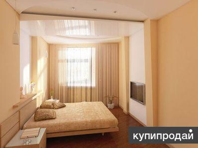 Ремонт квартир: косметический, капитальный, частичный.