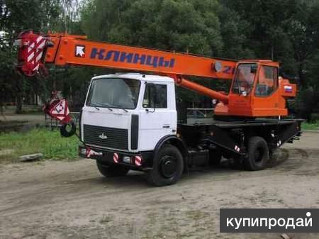 Автокран Маз 20 тонн стрела 21 метр