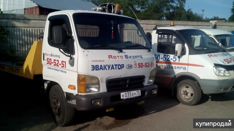 Служба эвакуации «АвтоВизард»
