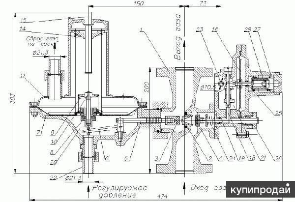 Пружина к РДУ-32(5кПа)