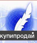 Предлагаем помощь в переводах документов