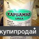 Продаем Карбамид, Селитра, Аммиак, NPK. Экспорт.
