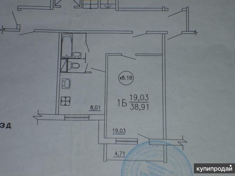 продам 1 ком.кв.44/39/19/8 кв.м.не угловая,4/10эт.дома по ул.Антонова 23а.