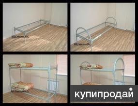 Предлагаем кровати металлические по низким ценам