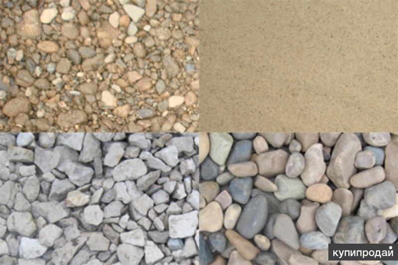 Песок, отсев, ПГС, щебень, глина и др. сыпучие