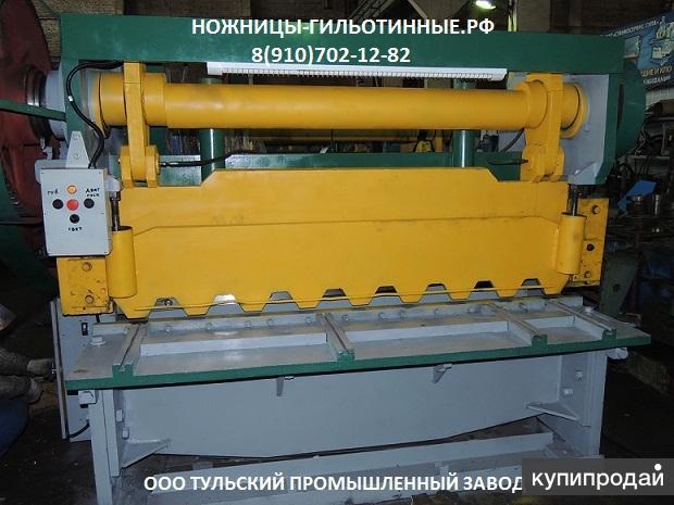 Капитальный ремонт гильотин стд-9, н3116, н3118, н3121, нг13, н3221.