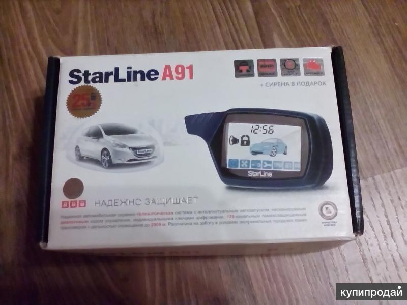 автосигнализация с автозапуском StarLine А91
