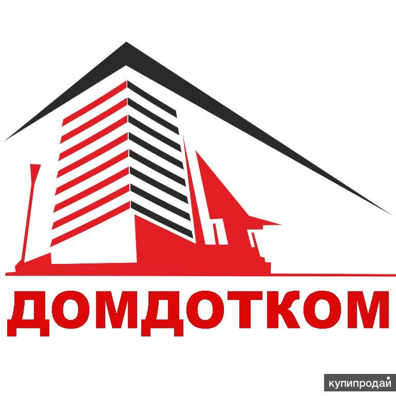 Бесплатные консультации по недвижимости и мат. капиталу