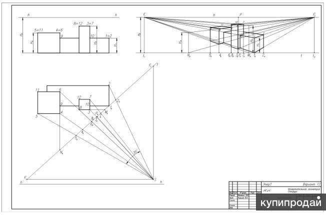 Чертежи студентам: Построение перспективы объектов. Строительное черчение