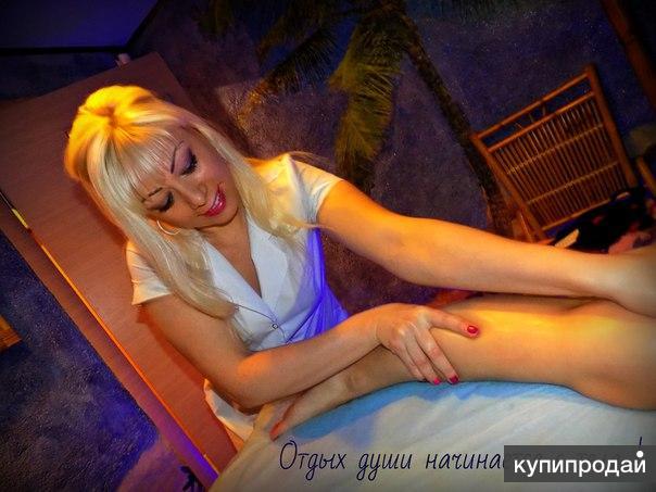 Мурманск массаж сношение