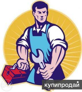 Мастер на дом (сантехник электрик)