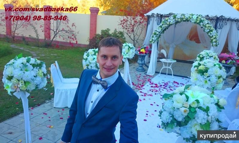 Ведущий на свадьбу Каменск-Уральский и область.
