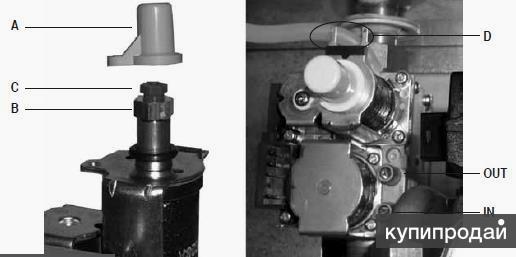 Клапан газовый для котлов NovaFlorida Fondital
