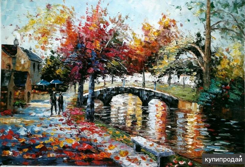 """Картина маслом """"Осень в провинции"""""""
