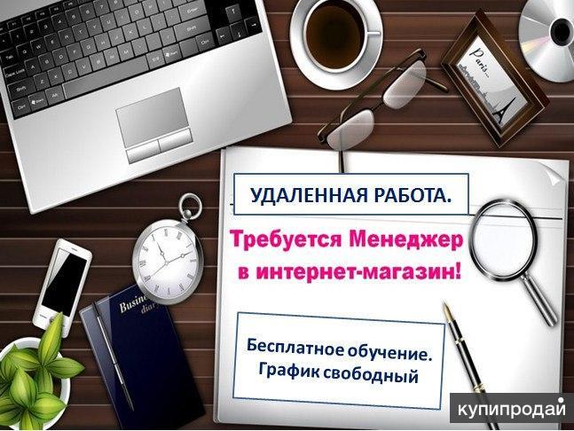 Работа по удаленному доступу вакансии москва удаленная работа с javascript