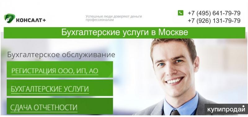 вакансии в юридические консультации москва