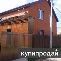 Продаю дом в районе хутора Ленина