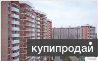 """Отличная квартира в комплексе для военных Кореновская61,ТЦ""""Красная площадь"""""""""""