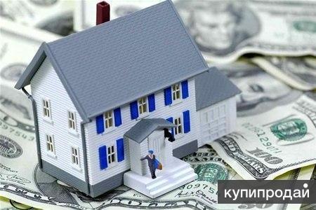 Ищете хозяев и клиентов по аренде и продаже? Звоните!