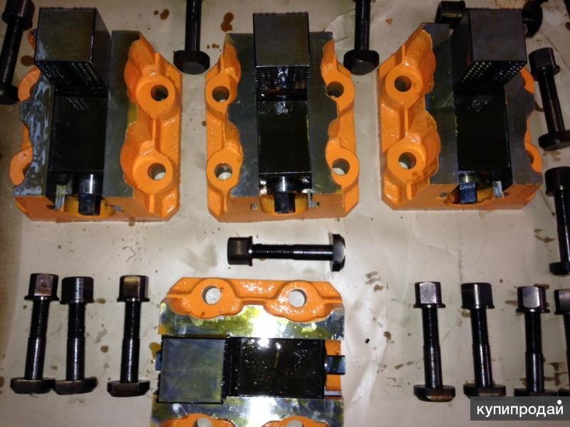 Зажимные кулачки для токарных станков(с крепежом или без)