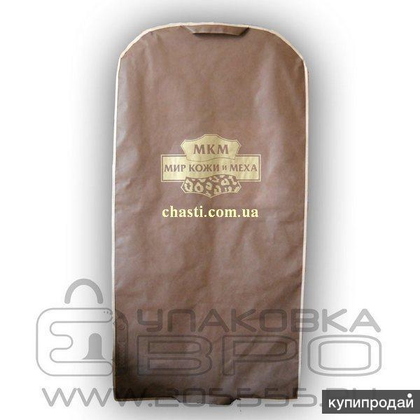 Чехлы для одежды оптом