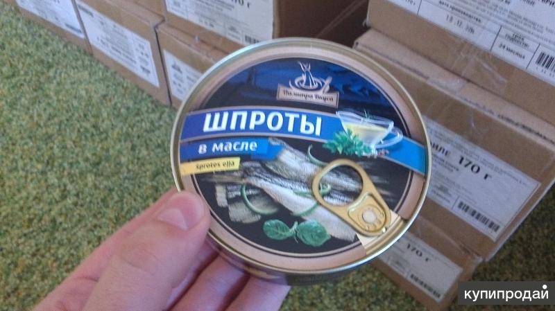 Продам латвийские шпроты дешево партия 200 банок
