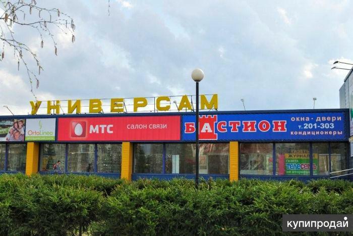 Торговые помещения в аренду в Дальнем Арбеково, от 10 кв.м до 1500 кв.м