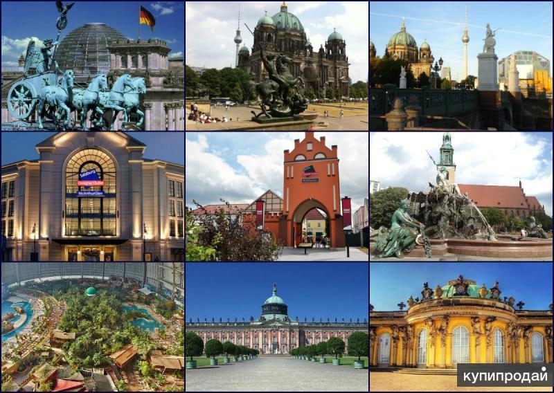 Шоп-туры в Польше