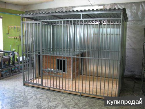 Вольеры для собак, птиц. Доставка бесплатная по всей России