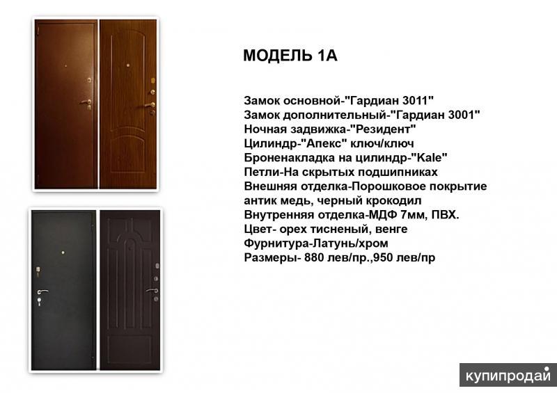 стальная дверь доставка по москве