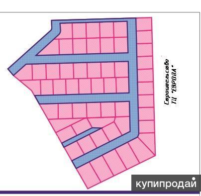 продам земельные участки