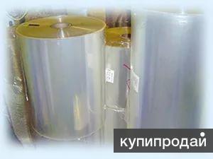 Пленка полипропиленовая,биаксально-двухосноориентированная(БИАКСПЛЕН),прозрачная