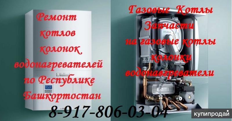 Система ремонта теплообменника Пластинчатый теплообменник Alfa Laval Base 6 (Пищевой теплообменник) Стерлитамак