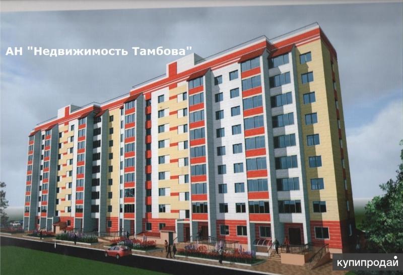 Продам квартиру по ул.Рылеева 46