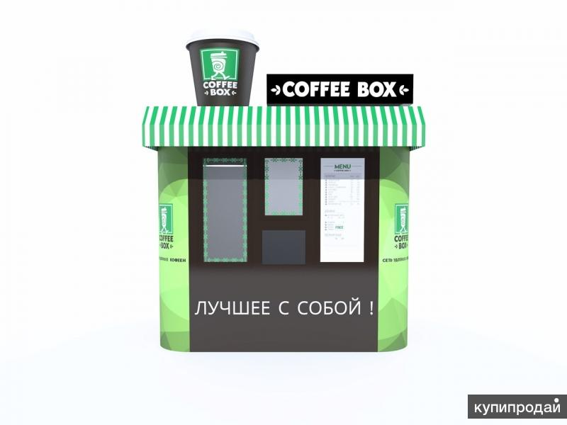 Coffee in франшиза отзывы
