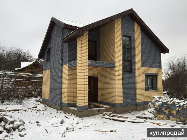 Дом в центре города по цене участка